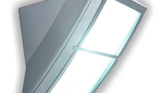 Sunbow: het betaalbare armatuur voor buitenverlichting